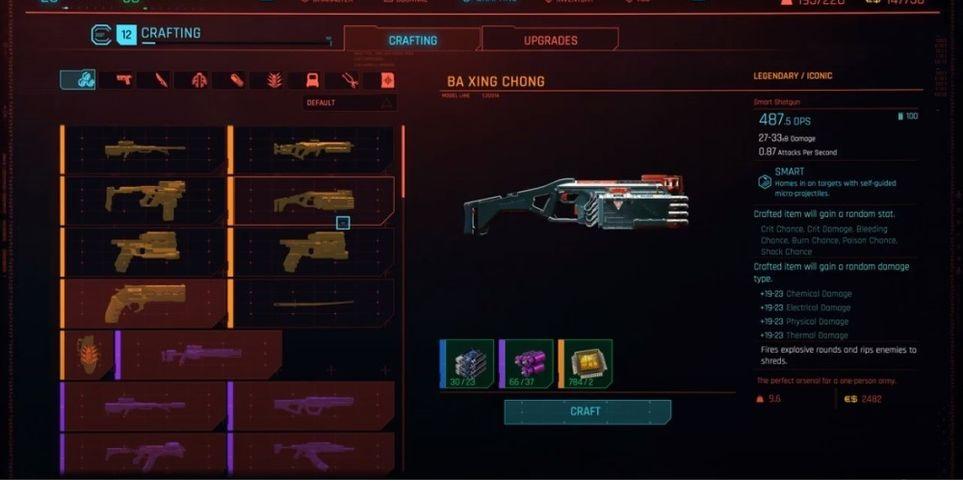 Cyberpunk 2077 Ba Xing Ching In Crafting